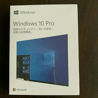 マイクロソフト(Microsoft)のWindows10 pro パッケージ版  新品未開封(PC周辺機器)