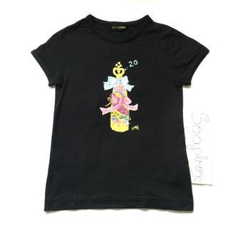 ジェーンマープル(JaneMarple)の🎀ジェーンマープルリボンボトルTシャツ🎀(Tシャツ(半袖/袖なし))
