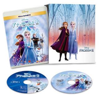 アナトユキノジョオウ(アナと雪の女王)のアナと雪の女王2 MovieNEX コンプリート・ケース付 ブルーレイ+DVD(アニメ)