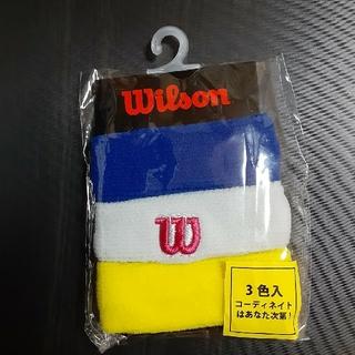ウィルソン(wilson)のWilson  ウィルソン リストバンド(その他)