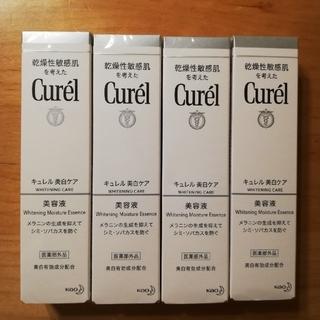 キュレル(Curel)のキュレル☆美白ケア美容液4点セット(美容液)