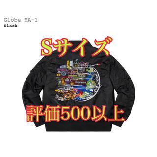 シュプリーム(Supreme)のMA1 黒 S(フライトジャケット)