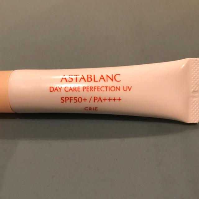 ASTABLANC(アスタブラン)のアスタブラン デイ ケア パーフェクション UV 日中用美容乳液 コスメ/美容のスキンケア/基礎化粧品(乳液/ミルク)の商品写真