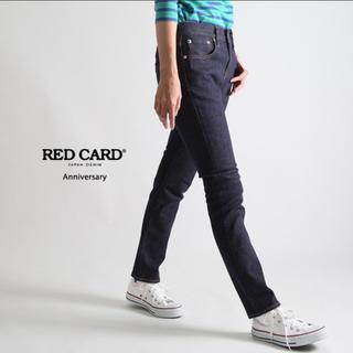 スピックアンドスパン(Spick and Span)の【美品】RED CARD アニバーサリー  スリムテーパードストレッチデニム(デニム/ジーンズ)