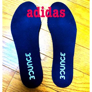 アディダス(adidas)の値下げセール【アディダス】 インソール(その他)