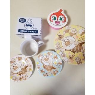 アンパンマン(アンパンマン)の未使用♡アンパンマン食器まとめ売り♡5点(食器)