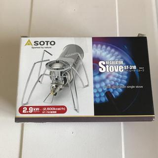 シンフジパートナー(新富士バーナー)のSOTO バーナー st-310 新品未使用(ストーブ/コンロ)