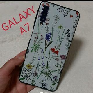 ギャラクシー(Galaxy)のGALAXY A7 シリコンケース(Androidケース)