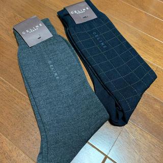 セリーヌ(celine)の未使用 セリーヌ 紳士 靴下 2足セット(ソックス)