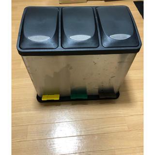 ゴミ箱 ダストボックス 三連 収納(ごみ箱)