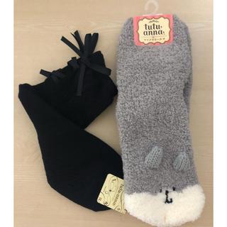 tutuanna - 靴下セット売り