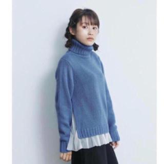 ハコ(haco!)のすそチュールニット 高橋愛さんコラボ(ニット/セーター)