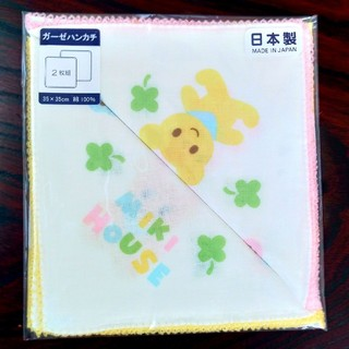 mikihouse - 新品未使用未開封 ガーゼハンカチ 2枚組 ミキハウス mikihouse
