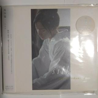 シルク サウンドトラック 坂本龍一(映画音楽)