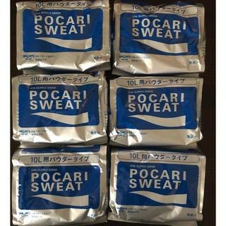 オオツカセイヤク(大塚製薬)の《6袋セット》ポカリスエット 粉末 10リットル用(ソフトドリンク)