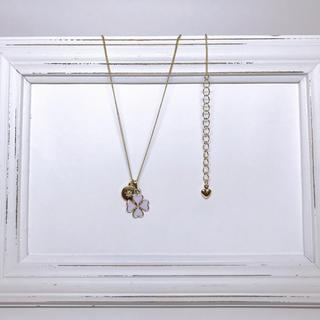 ボウダンショウネンダン(防弾少年団(BTS))のclover💜 necklace 《 JM💛 》②(ネックレス)
