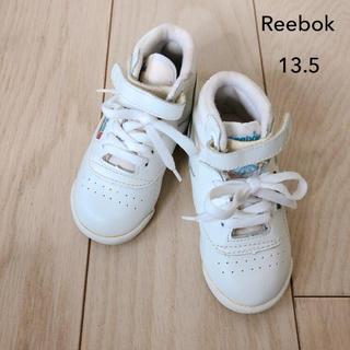 リーボック(Reebok)のリーボックスニーカー⭐︎未使用(スニーカー)