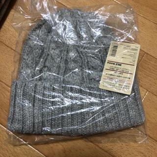 ムジルシリョウヒン(MUJI (無印良品))の無印良品 洗えるウール混ケーブル柄ワッチ(ニット帽/ビーニー)