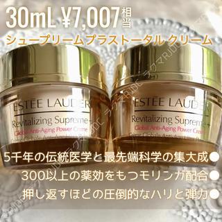 Estee Lauder - 【7,007円分】シュープリームプラストータルクリーム コスメアワード受賞✦