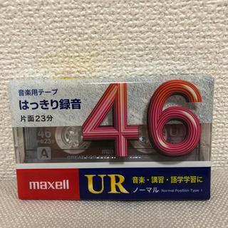マクセル(maxell)のmaxell カセットテープ(46分)(その他)