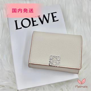 ロエベ(LOEWE)のLOEWE <新品> ANAGRAM カードケース LIGHT GHOST(名刺入れ/定期入れ)
