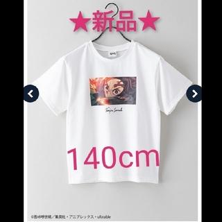 ハニーズ(HONEYS)の完売品★鬼滅の刃★ジーンズメイト★140cm★2枚組(Tシャツ/カットソー)