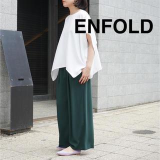 ENFOLD - 美品★ENFOLD ツイルストレッチランダムヘムトップス