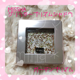 ミシャ(MISSHA)のMISSHA ガーデン * ミシャ グリッター プリズム シャドウ(アイシャドウ)