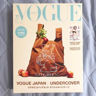 アンダーカバー(UNDERCOVER)のひよこ♡様ご専用 VOGUE JAPAN 11月号 エコバッグ(エコバッグ)