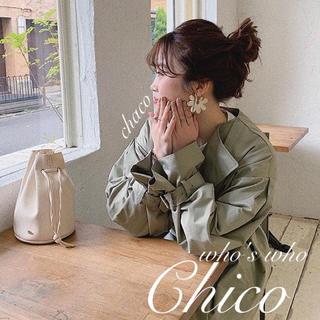フーズフーチコ(who's who Chico)の新品🦔¥9790【Chico】ボリューム袖ショートトレンチ  (トレンチコート)