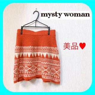 ミスティウーマン(mysty woman)の♡美品♡ mysty woman♥︎スカート ニット素材 オレンジ(ひざ丈スカート)