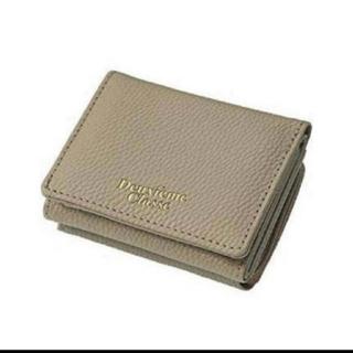ドゥーズィエムクラス(DEUXIEME CLASSE)のドゥーズィエムクラス上品グレージュミニ財布財布バイラ4月号付録(財布)