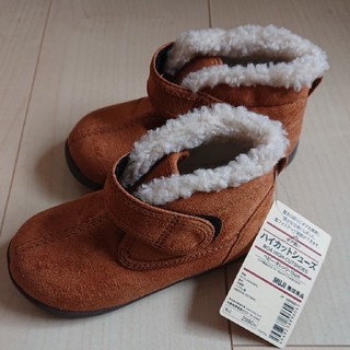 ムジルシリョウヒン(MUJI (無印良品))の無印⭐ハイカットブーツ⭐新品タグ付き(長靴/レインシューズ)