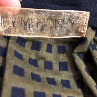 ハニーミーハニー(Honey mi Honey)のハニーミーハニー・スカート(ロングスカート)