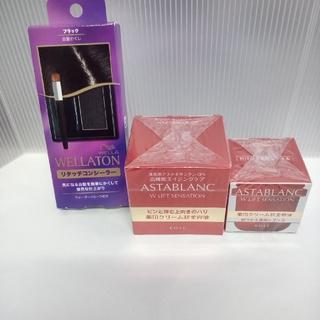アスタブラン(ASTABLANC)のアスタブラン 美容液、Wリフトセンセーション 30㌘、本体、レフィル、オマケ付き(美容液)