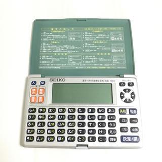 セイコー(SEIKO)のSEIKO 電子辞書  IC DICTIONARY(その他)