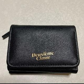 ドゥーズィエムクラス(DEUXIEME CLASSE)のレア✨【未使用】オトナミューズ 付録 財布 Deuxieme Classe(財布)