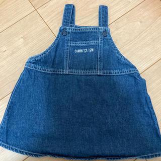 コムサイズム(COMME CA ISM)の女の子用 ジャンパースカート(ワンピース)