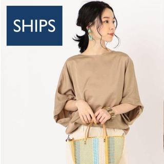 シップス(SHIPS)のships コットンサテン ブラウス ベージュ(シャツ/ブラウス(半袖/袖なし))