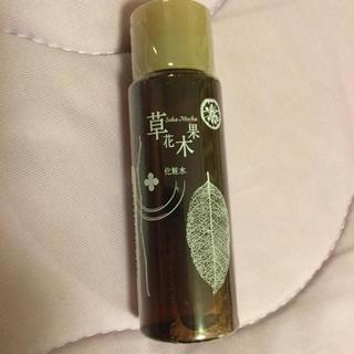 ソウカモッカ(草花木果)の草花木果 化粧水 どくだみ 30ml(化粧水/ローション)