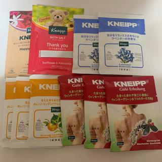 Kneipp - クナイプ バスソルト 5種類 10袋