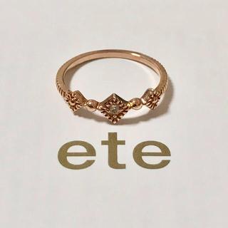 エテ(ete)のete エテ K10 ダイヤモンド ピンキーリング 指輪 3号(リング(指輪))