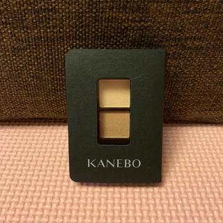 カネボウ(Kanebo)のカネボウ アイカラーデュオ 05(アイシャドウ)