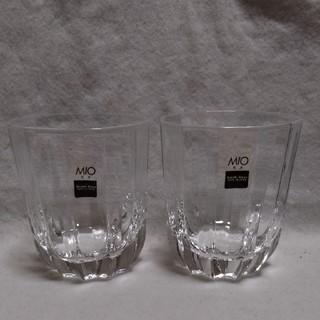 トウヨウササキガラス(東洋佐々木ガラス)の◆未使用「ササキガラス」グラス2個セット(食器)