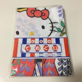 ハローキティ(ハローキティ)のハローキティ  てぬぐい 日本製 2枚(タオル/バス用品)