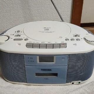 東芝 - CDラジカセ CUTEBEAT  TY-CDS5 ブルー