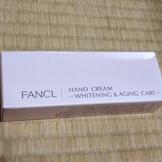 ファンケル(FANCL)のFANCLハンドクリーム(ハンドクリーム)