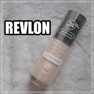 レブロン(REVLON)の新品♥レブロン カラーステイファンデーション 150(ファンデーション)