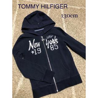 トミーヒルフィガー(TOMMY HILFIGER)の【トミーヒルフィガー 】キッズ 女の子 パーカー アウター 130(ジャケット/上着)