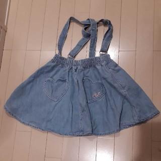 オリヒカ(ORIHICA)のオリヒカのスカート 150センチ(スカート)